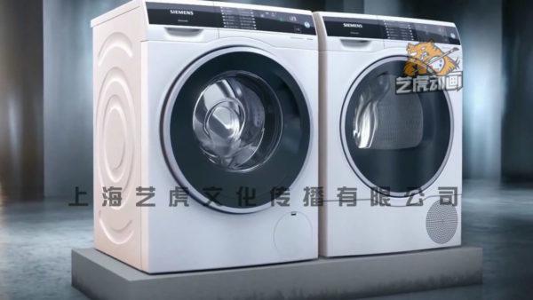 三维产品动画图片